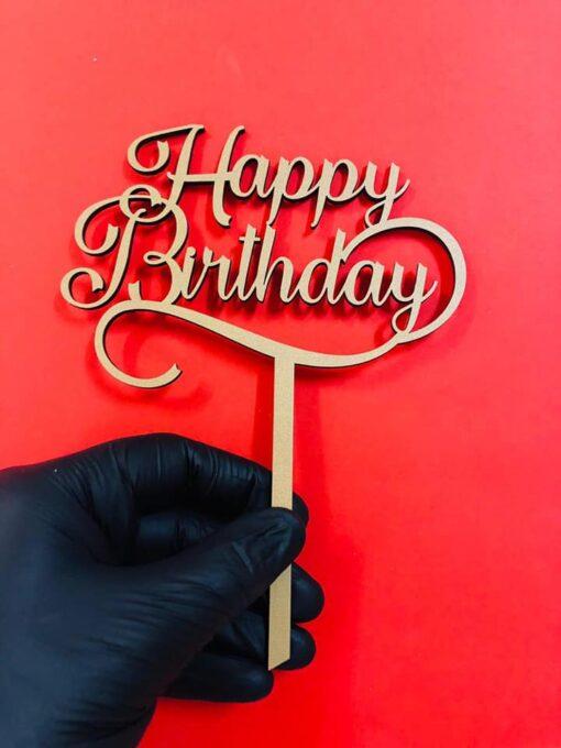 Topper Tort Happy Birthday auriu , MDF - Anyta Cooking